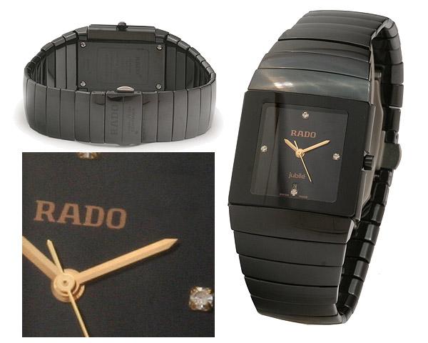 туалетную воду часы rado integral реплика отзывы прежде всего, обратите